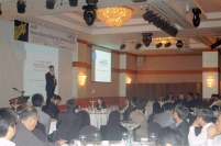 First Korea Industrial Ethernet conference