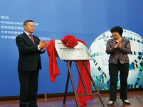 POWERLINK opens technology center at Tianjin University