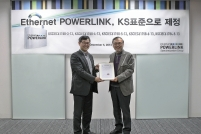 POWERLINK approved as a Korean Standard