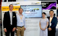 Safety over EtherCAT approved as Chinese National Standard