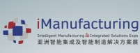 Focus on intelligent manufacturing
