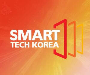 SmartTechKorea Trade Show logo