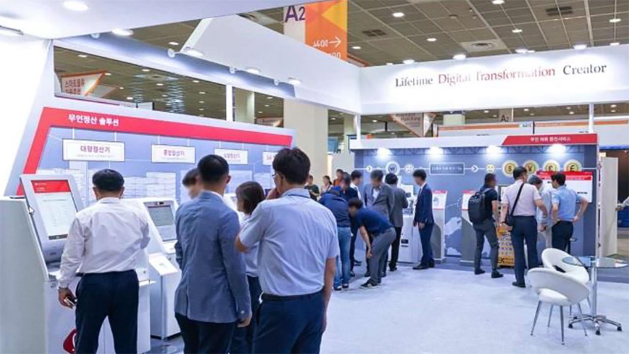 Smart Tech Korea 2019 trade show